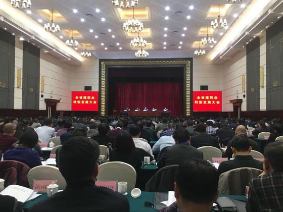 河南省建筑业转型发展大会12月12日在郑召开