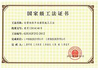 mg4355官网